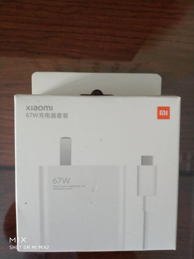 小米11Pro5G骁龙8882KAMOLED四曲面柔性屏67W无线闪充3D玻璃工艺12GB+256GB黑色游戏手机