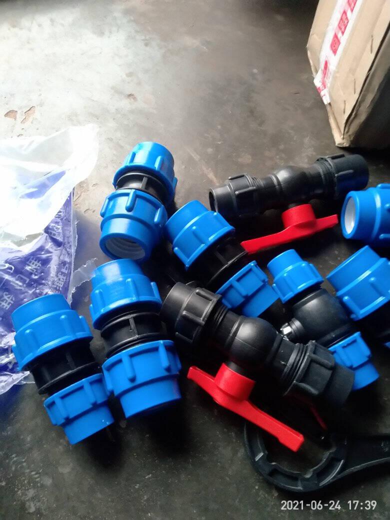 pe管接头配件4分6分水管接头快速接头塑料管活接头快接直接黑pe管普通32mm蓝帽直接(1寸)