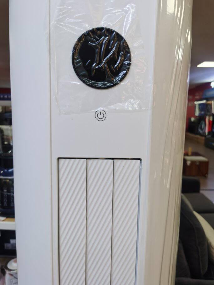 长虹(CHANGHONG)大3匹新一级能效熊猫懒变频空调立式精准控温智能柜机KFR-72LW/ZDTTW1+R1以旧换新