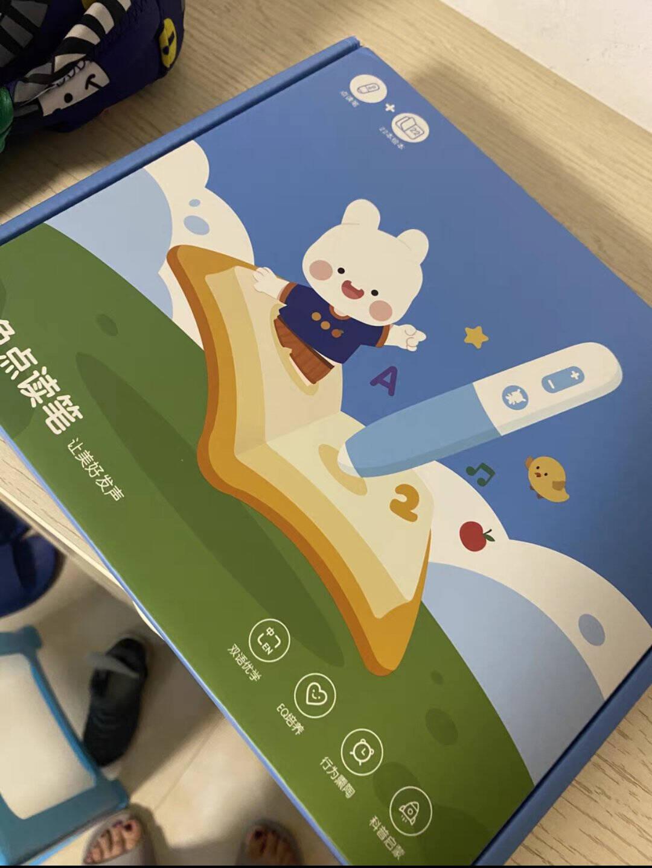 小米(MI)米兔点读笔幼儿童早教机英语学习点读故事机0-3-6岁故事机玩具米兔点读笔