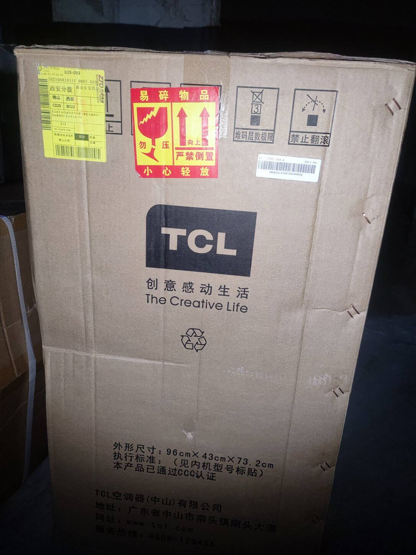 TCL中央空调3匹风管机一拖一家用客厅空调变频冷暖嵌入式卡机包安装适用26-38㎡KFRD-Vd72F5AW/N3Y-E2