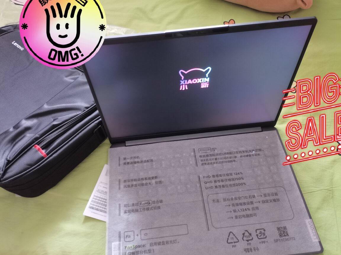 联想(Lenovo)小新Pro162021款轻薄游戏笔记本电脑标压新锐龙16英寸大屏独显设计办公本R7-5800H16G512G4G独显标配120Hz高刷2.5K超清100%sRGB
