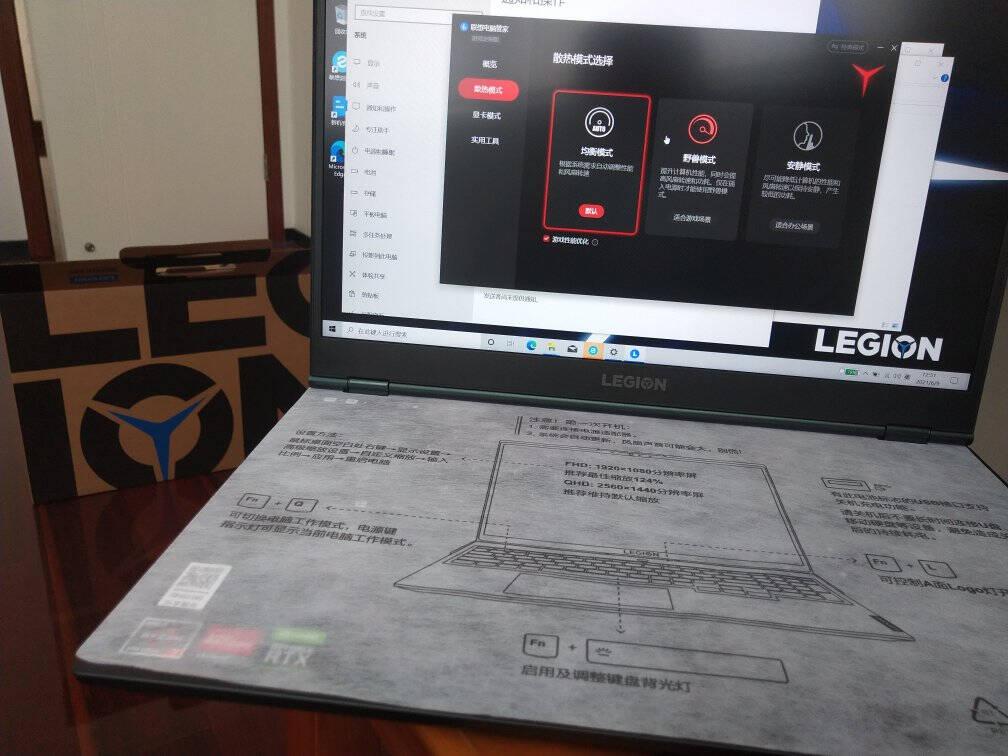 联想拯救者R7000P2021款15.6英寸满血版RTX3060游戏笔记本电脑锐龙R7-5800H16G内存512G高速固态标配版165Hz100%sRGB专业电竞屏