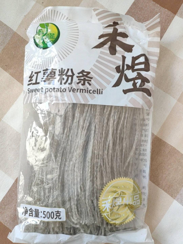 禾煜爆米花玉米粒100g*10不熏不掺不染家用原料苞米花爆米花用玉米粒