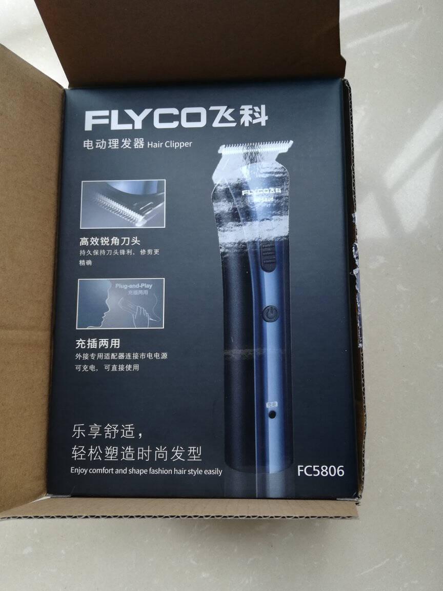 飞科(FLYCO)家用理发器剃头成人婴儿电推剪剃头刀电动剪发器光头神器电推子剃发套装FC5806FC5806家用+全套理发工具