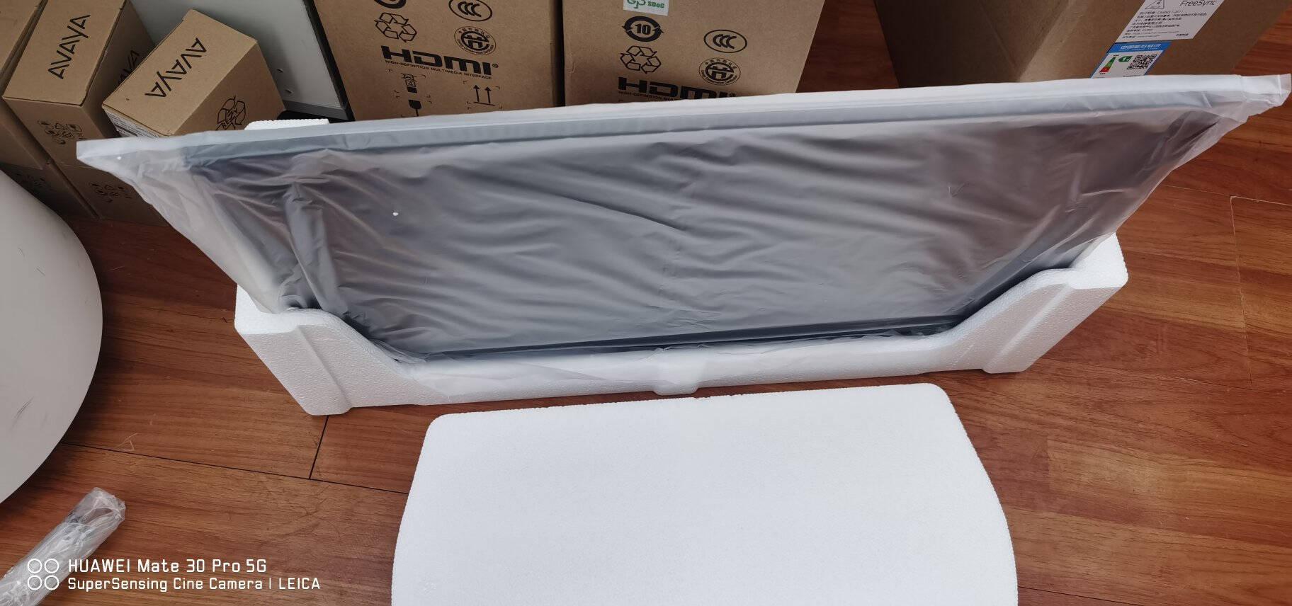 华为(HUAWEI)显示器S2423.8英寸IPS1920×1080全高清全面屏75Hz莱茵低蓝光无频闪俯仰调节灰色