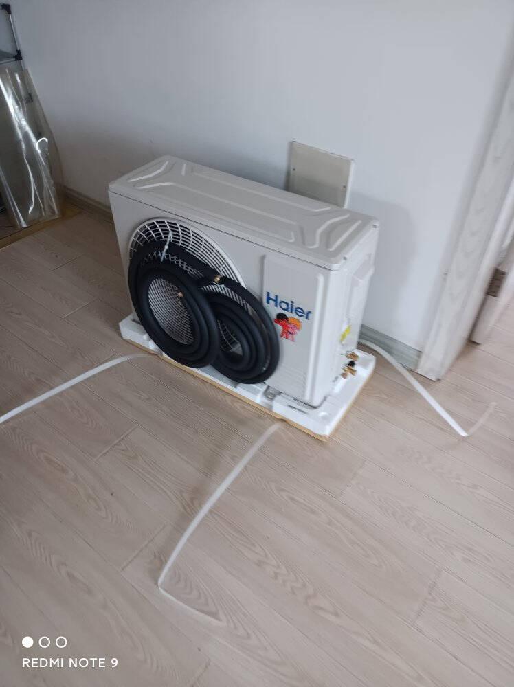 海尔(Haier)3匹静悦变频客厅家用空调立式柜机三级能效自清洁KFR-72LW/06KCA83U1