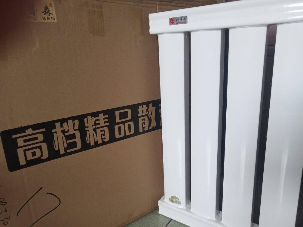 歆普森暖气片家用水暖加厚煤改气8050工程片钢制壁挂式散热器8050加厚-中心距600*26柱(长度2.6米)