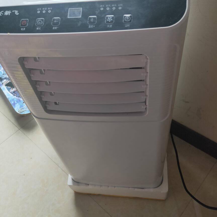新飞(Frestec)1.5匹P移动空调单冷型空调一体机家用便携式无外机免安装可移动式厨房制冷小空调小1P单冷款【30秒速冷+60秒简易拆装】