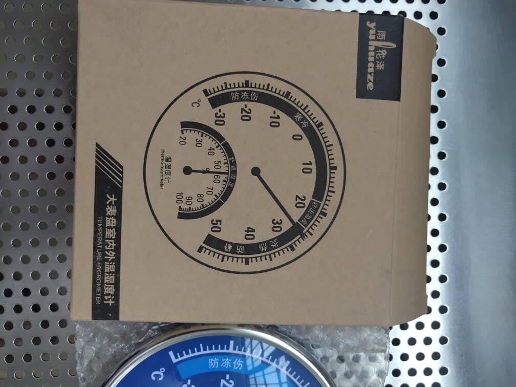 雨花泽(Yuhuaze)室内温湿度计温度计/湿度计/温湿度区间色彩明显温度表测量仪