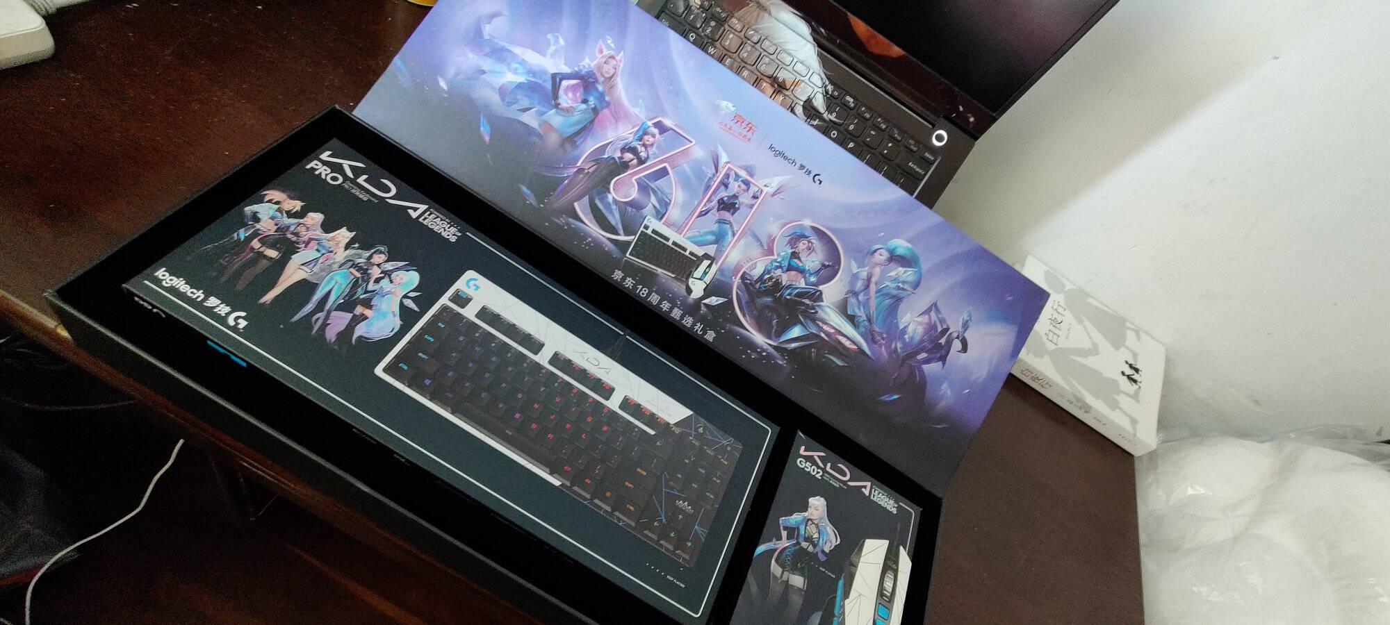 罗技(G)【超级盒子】英雄联盟KDA女团电竞天团礼盒甄选版高性能游戏鼠标+电竞选手级机械键盘RGB灯效