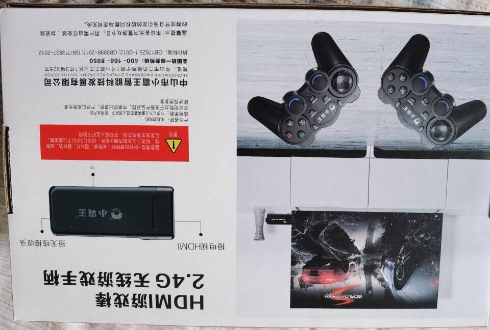 小霸王D102游戏机家用电视游戏棒PSP经典怀旧复古红白机双人对战街机【预装五千款游戏】高清64G+双无线手柄+多仓发货