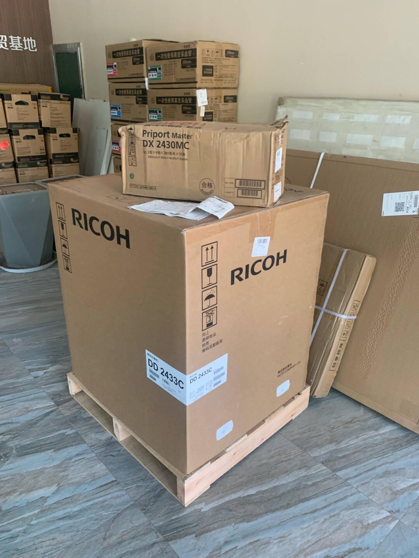 理光DD2433C高速数码印刷机油印机一体机速印机8开扫描学校试卷印刷DX3442C整盒装(500cc×5支)