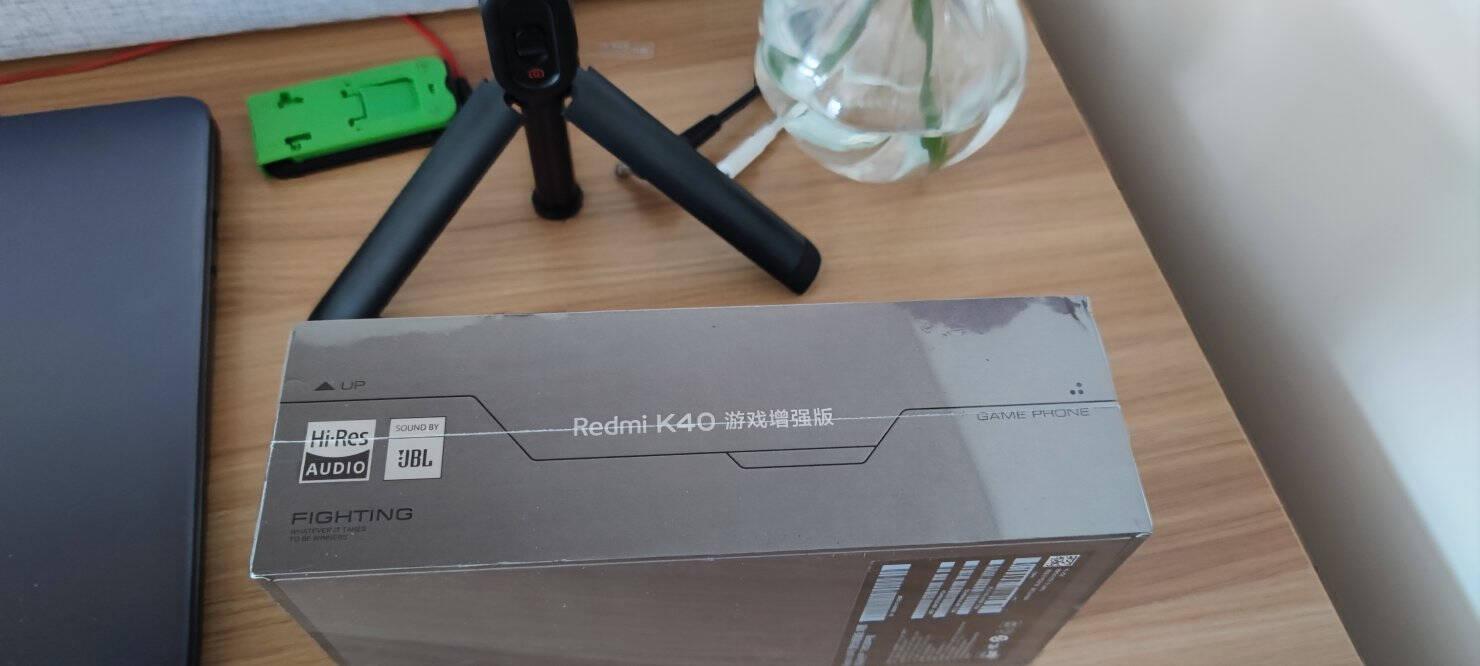 RedmiK40游戏增强版天玑120067W闪充120Hz高刷柔性直屏12GB+256GB银翼游戏电竞智能5G手机小米红米