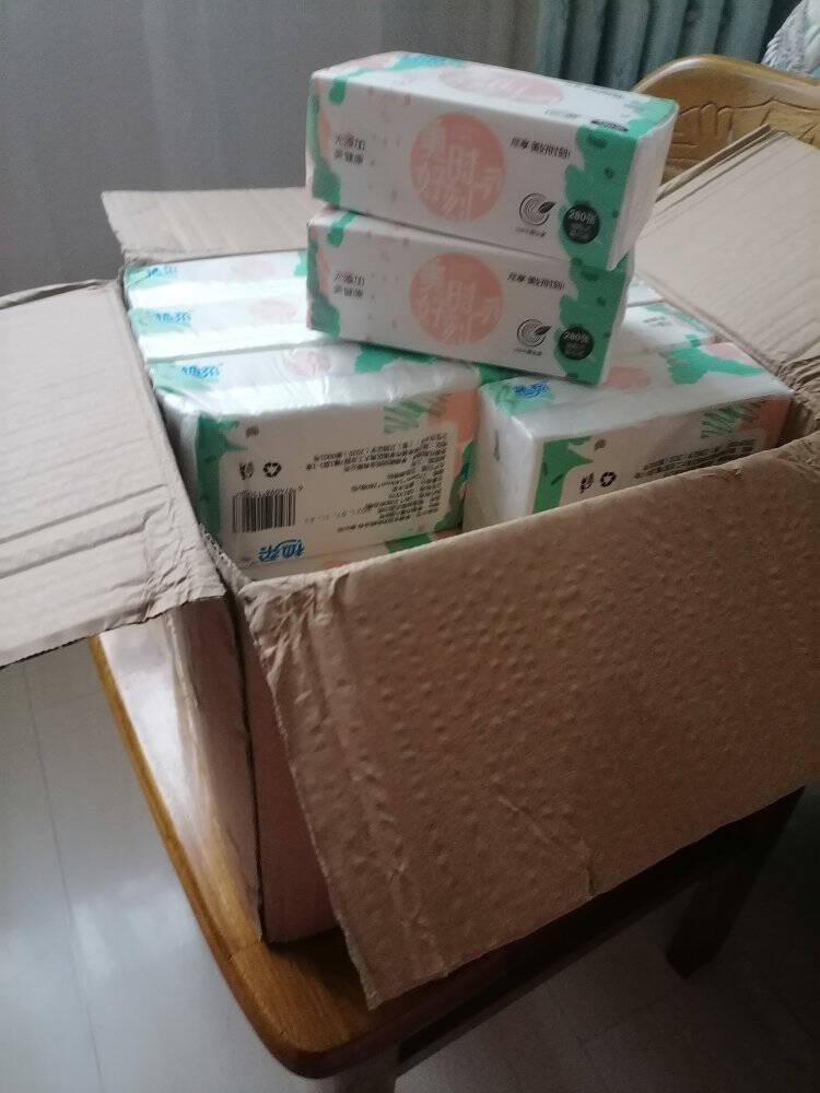 【大尺寸】植柔抽纸原生木浆纸巾加大尺寸餐巾纸家用卫生纸整箱30包(170*140mm*280张)