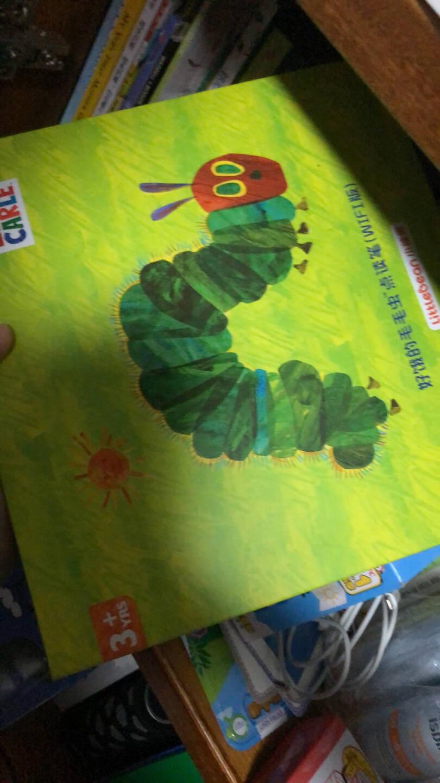 小彼恩毛毛虫点读笔英语启蒙早教机0-3-6岁故事机WIFI点读笔32G宝宝玩具中秋送娃礼物