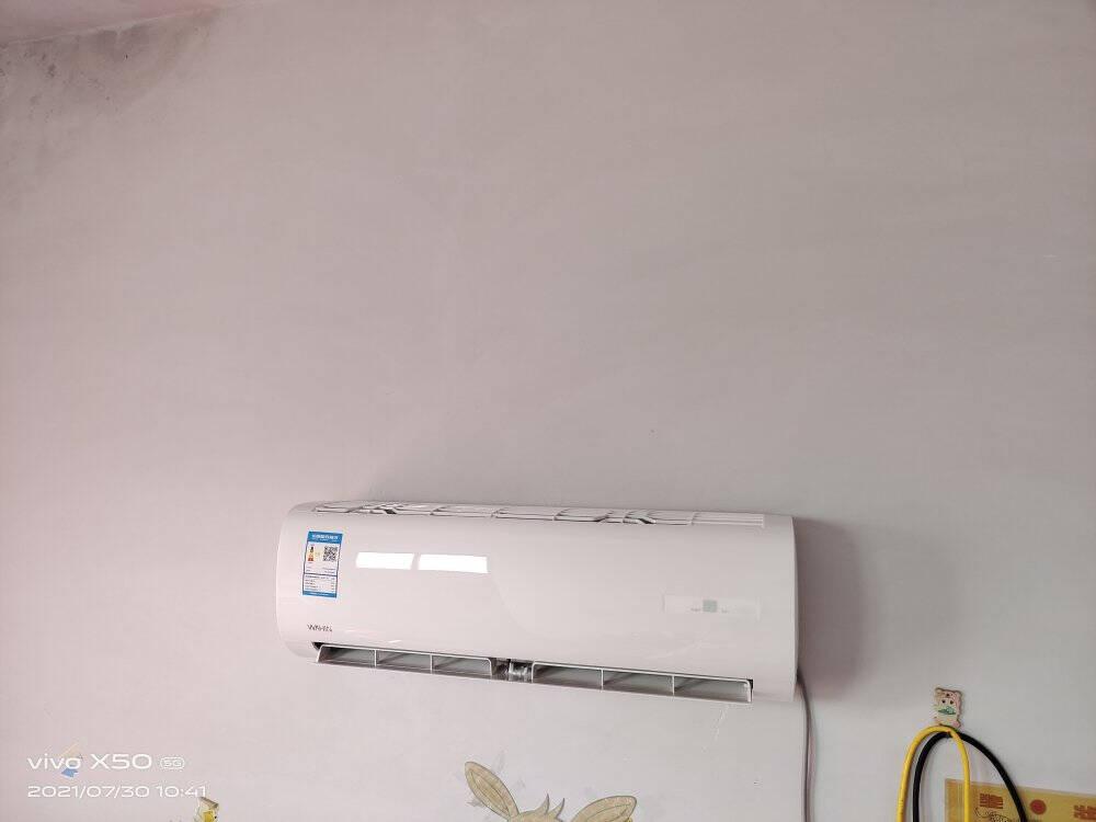 华凌空调1匹/1.5匹新能效变频冷暖壁挂式防直吹智能控制空调挂机ECO美的出品高效冷暖1.5匹新能效三级变频KFR-35GW/N8HF3新能效变频