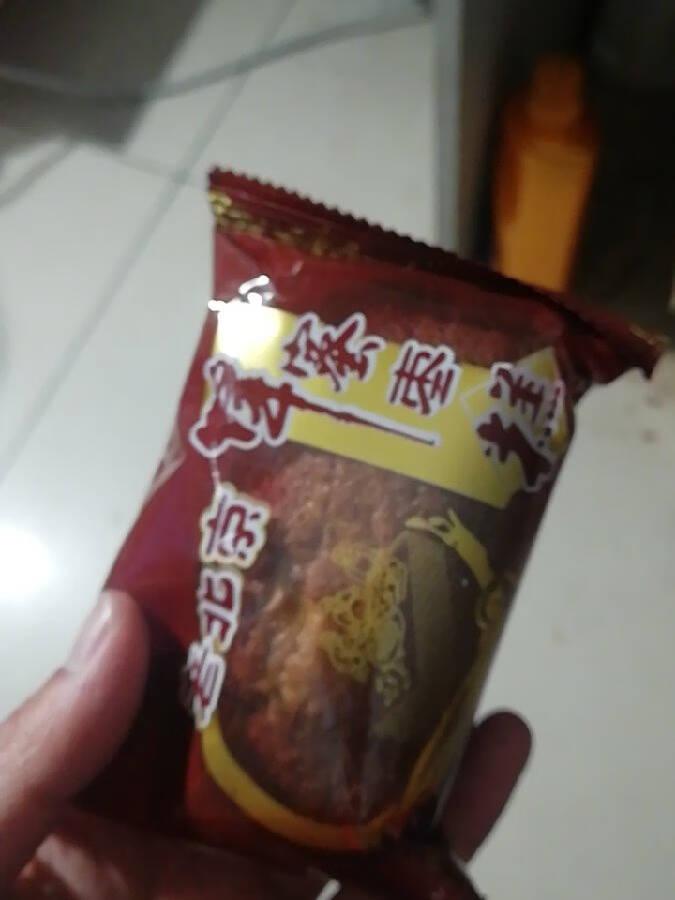 老北京红枣枣糕手工糕点老人零食早餐面包红枣泥蛋糕整箱食品红枣(原味)1斤送1斤共发2斤
