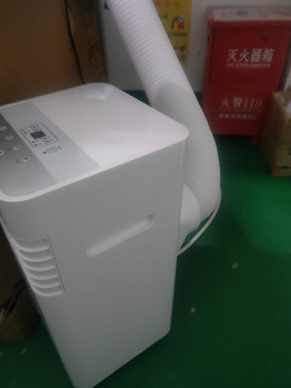 格力凌达压缩机新飞2匹P可移动空调单冷暖型空调一体机家用便携式无外机免安装厨房制冷小空调厨房卧室租房小1匹单冷款【不用加水加冰真空调+随心移动】