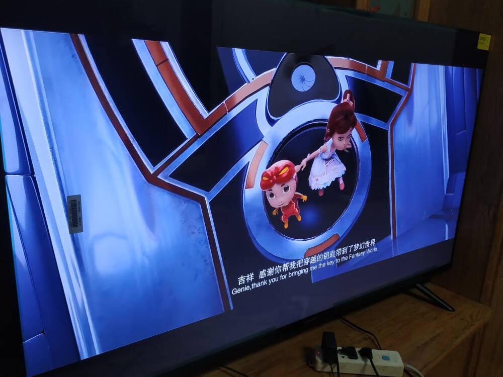 创维(SKYWORTH)55A355英寸4K超高清护眼防蓝光智慧语音电视2+16G内存教育超薄全面屏V40升级款以旧换新