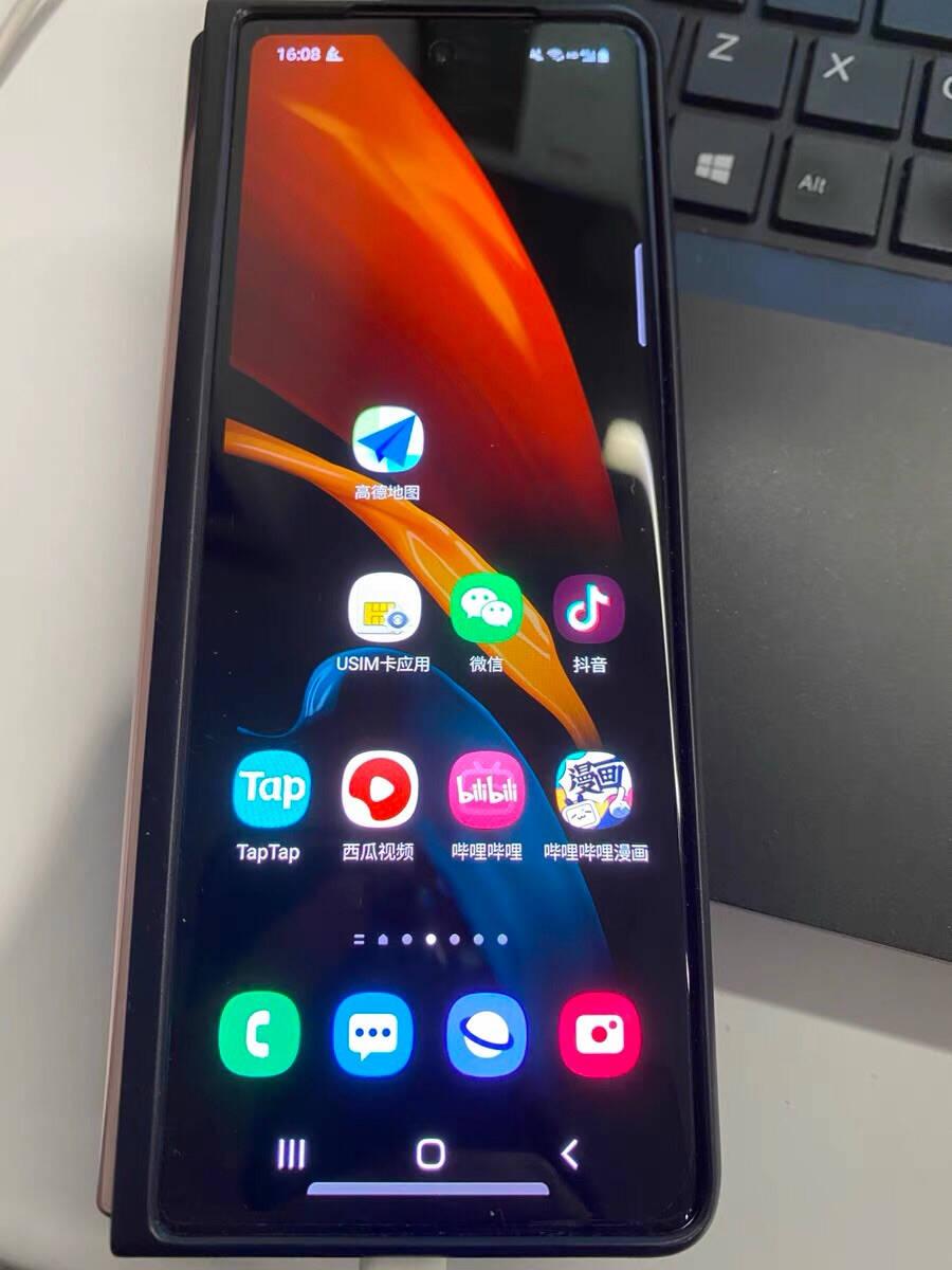 三星SAMSUNG心系天下W215G(SM-W2021)折叠屏骁龙865+5G手机熠辉金12GB+512GB