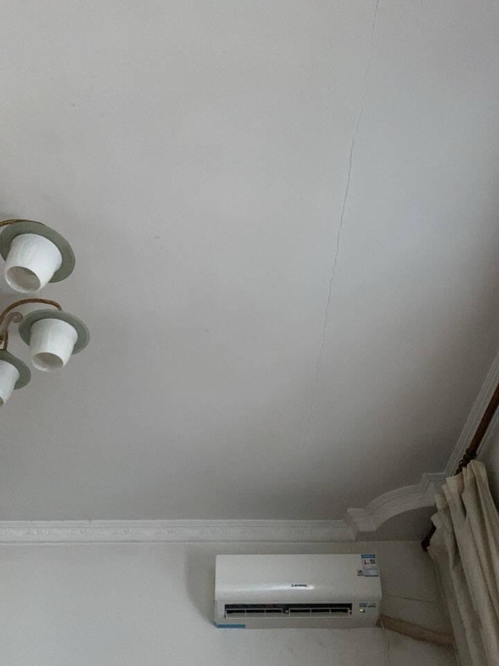 三菱重工KFR-35GW/QDV1.5匹卧室直流变频家用冷暖空调挂机壁挂机白色