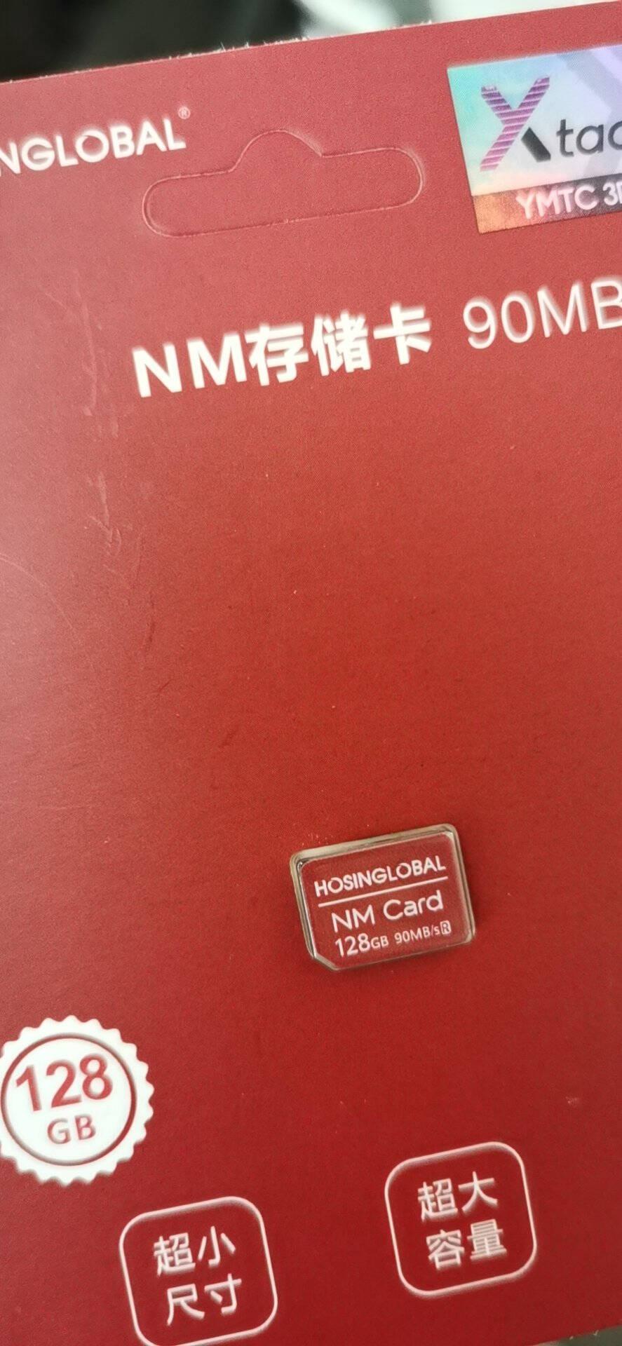 华为NM存储卡mate2030pro内存卡P40pro高速闪存卡nova5pro荣耀30S视频扩展定制款NM存储卡(256G)