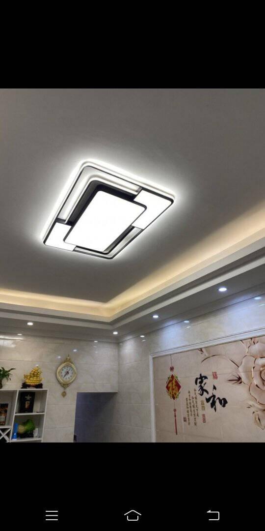 木林森照明客厅灯餐厅卧室灯现代大气led北欧吸顶灯全屋套餐灯具创意个性灯饰
