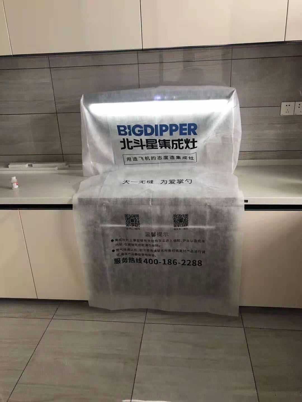 北斗星(BIGDIPPER)618专享大礼包1元锁定八重权益(虚拟产品不发货)