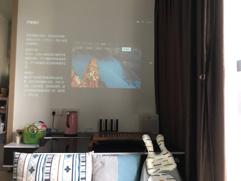 小明Q1迷你投影仪家用卧室超高清手机便携投影机1080P四点梯形校正护眼认证