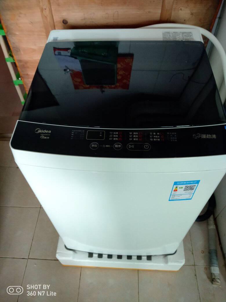 美的(Midea)10公斤波轮洗衣机全自动家用大容量免清洗15分钟快洗一键脱水甩干洗衣机MB100ECO【10KG专利免清洗-十年桶如新】
