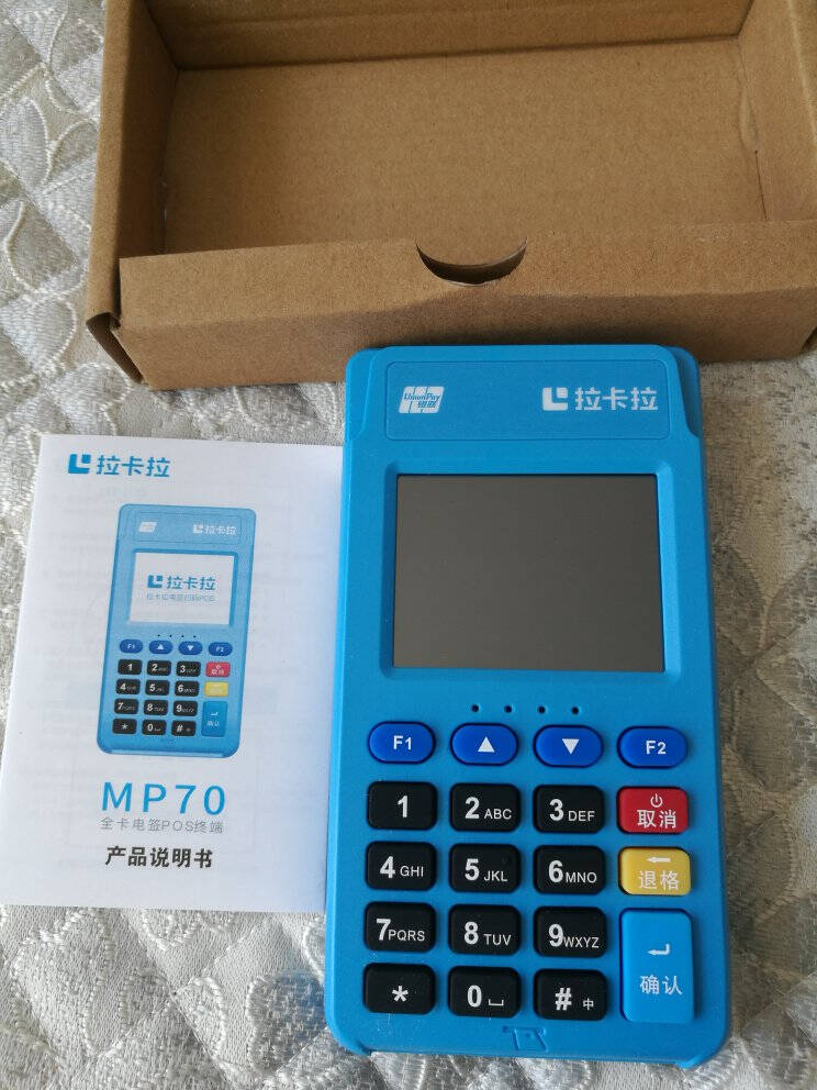 拉卡拉呗花微信支付宝扫码收款机宝支付二维码手机收银机个人扫码机拉卡机扫码银联盒2021新款升级PO4G刷卡(蓝色款)