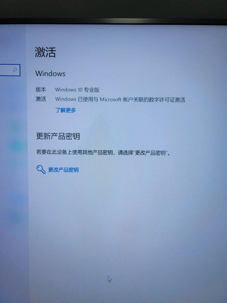 win10专业版/家庭版系统正版激活码windows10U盘激活一键装机一键重装系统无票win10专业版密钥+u盘