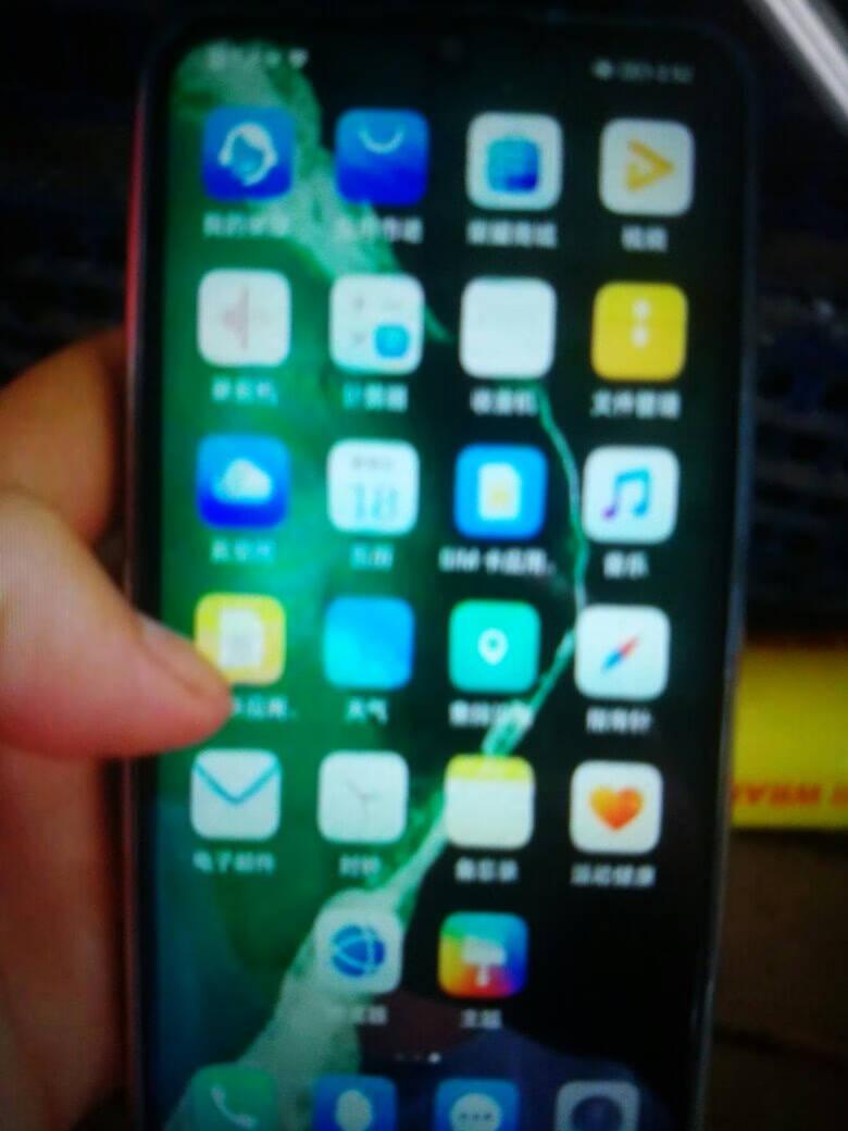 荣耀(HONOR)Play5T4G全网通5000mAh电池6.5英寸护眼屏手机幻夜黑8GB+128GB