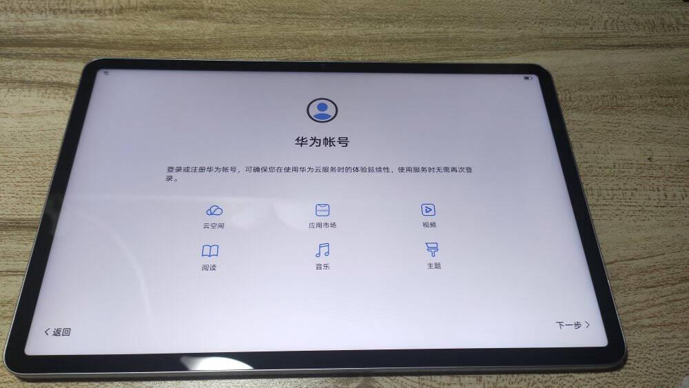 荣耀平板V7Pro6+128GBWIFI版钛空银2.5K120Hz护眼全面屏多屏协同悬浮键盘商务办公影音娱乐平板电脑