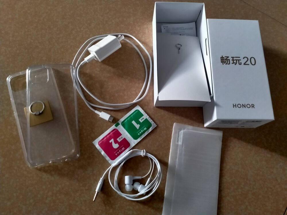 荣耀(HONOR)畅玩20新品6.5英寸大屏全网通4G学生老人手机5000mAh超大电池续航幻夜黑4GB+128GB