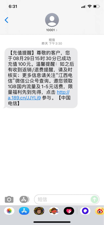 中国联通上海联通办理宽带光纤宽带300M起家用装成功再收费上海联通单宽带300M/480元一/年
