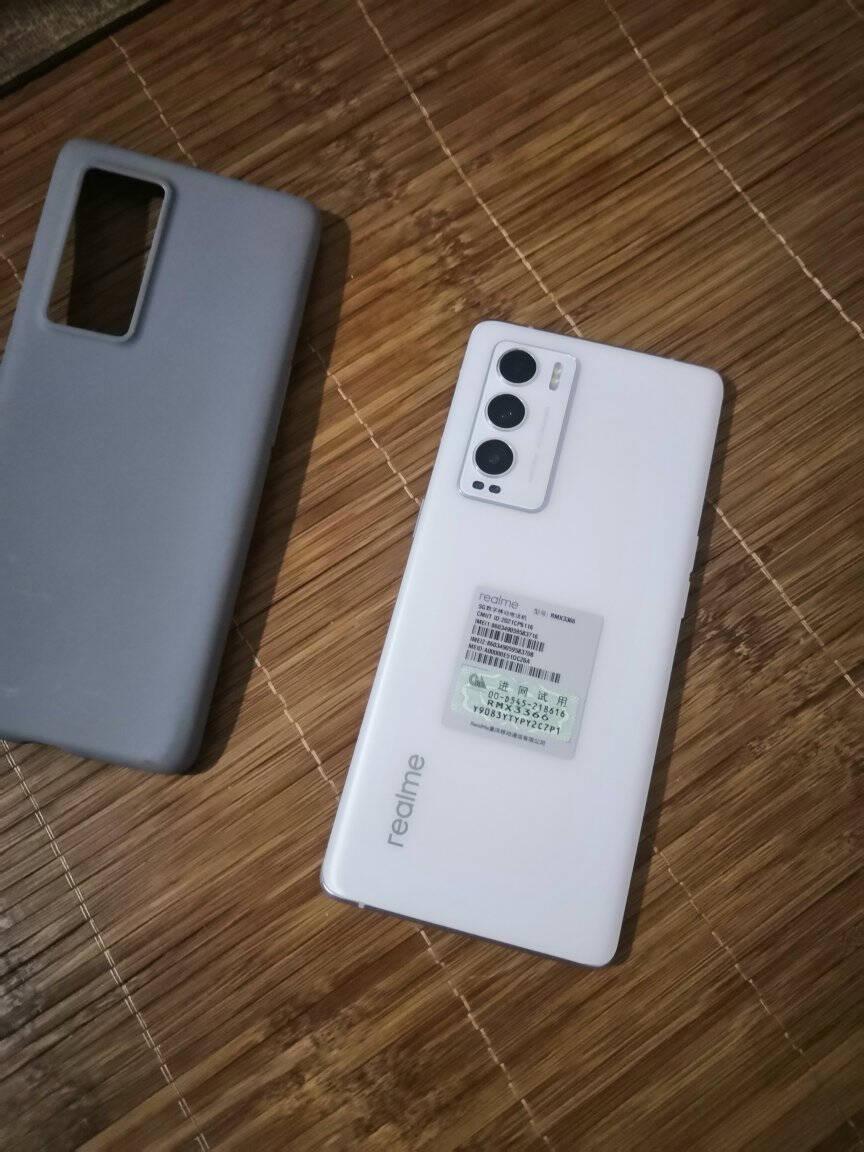 realme真我GT大师探索版120Hz三星AMOLED曲面屏索尼IMX766传感器骁龙870雪山8GB+128GB双5G手机gt