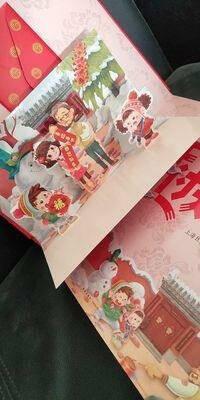 开心过大年过年啦绘本欢乐中国年互动式机关书3d立体书翻翻书春节习俗文化故事启蒙教育3-6岁适合