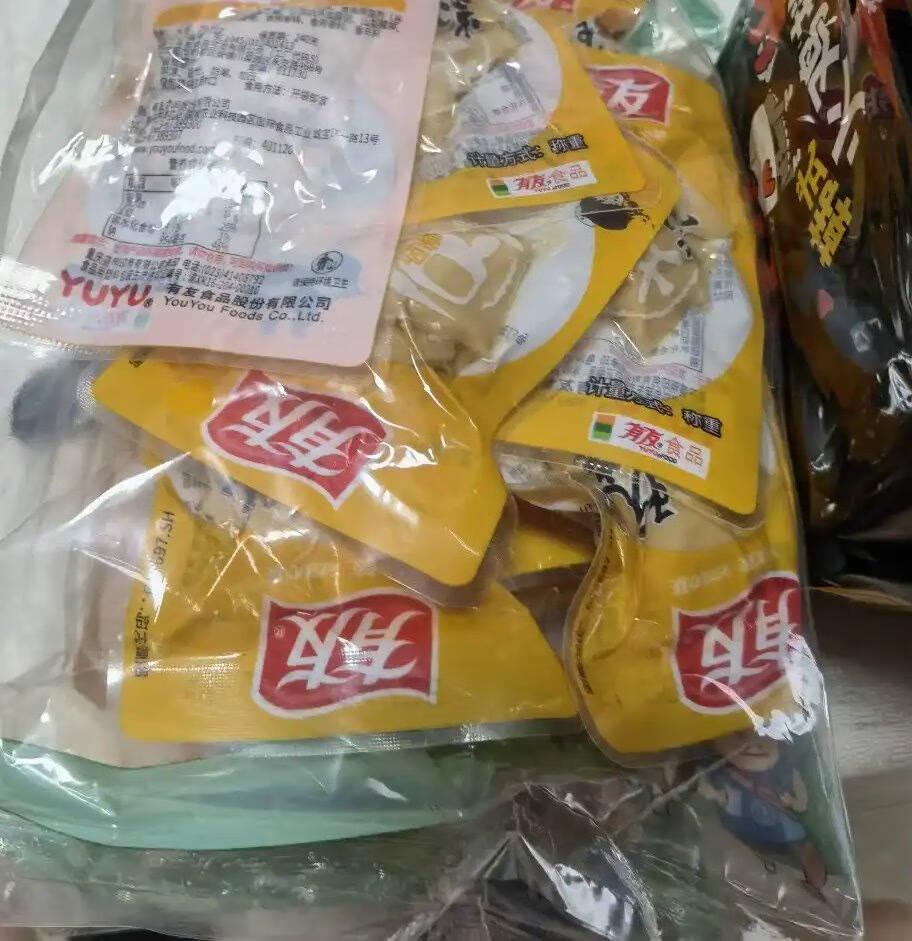 有友豆干混合豆干重庆特产豆干办公室零食独立包装休闲零食小吃豆干零食混合口味408g