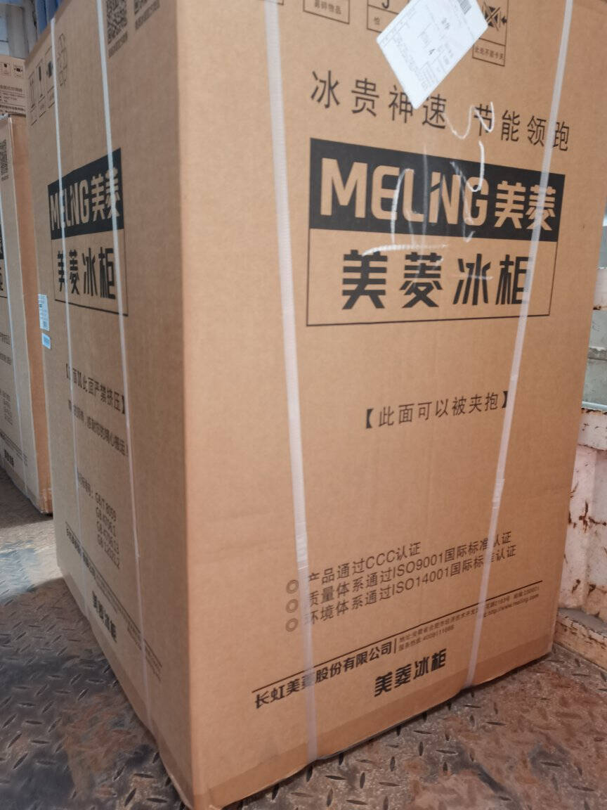 美菱(MELING)201升薄壁冰柜冷藏冷冻转换家商用低霜冷柜一级能效迷你节能单温母婴母乳小冰箱BC/BD-201DTQ