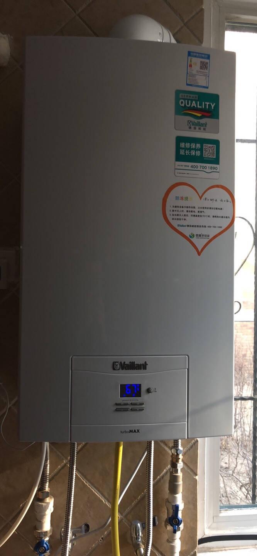 欧诺德Onuode燃气壁挂炉温控器无线WIFI温控器WK168无线款--不带手机控制(送工具)