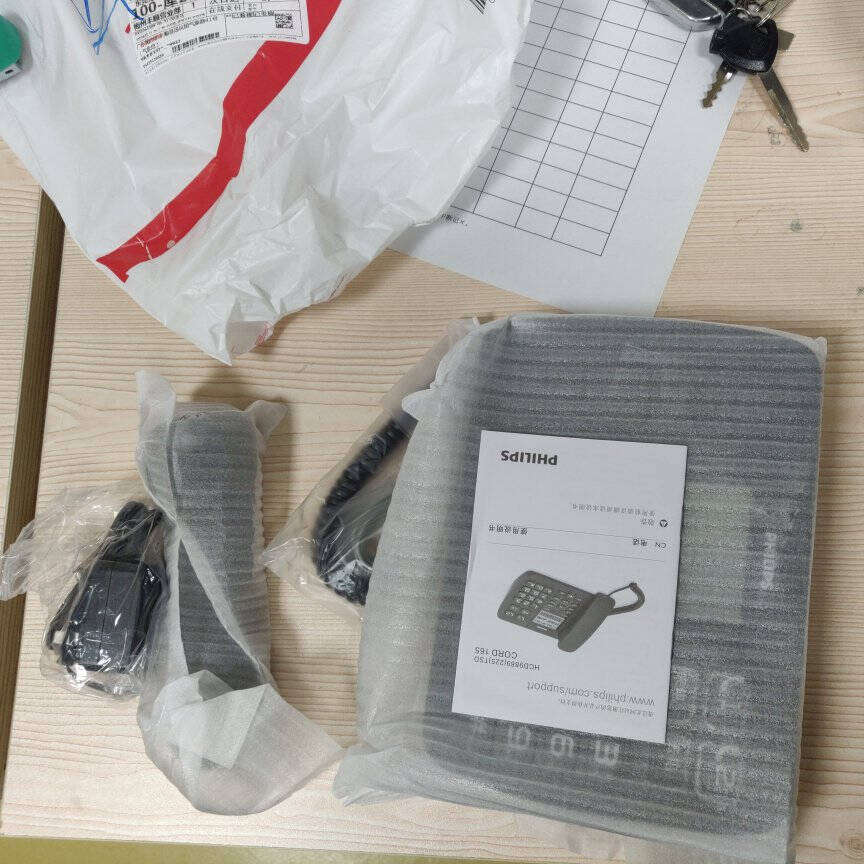 飞利浦(PHILIPS)录音电话机固定座机办公家用自动手动录音放音密码保护CORD165(黑色)