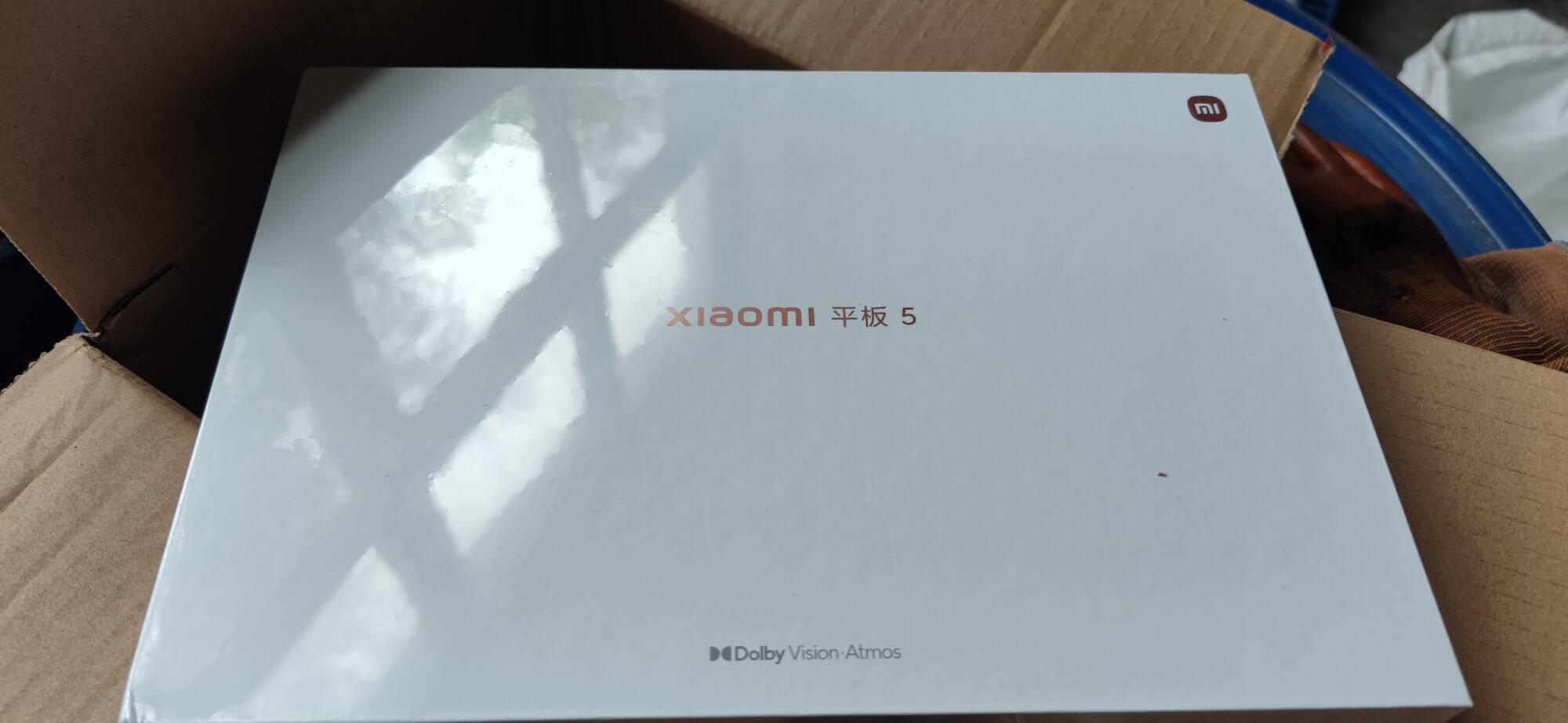 小米平板52021款11英寸2.5K高清屏120Hz骁龙86033W快充杜比影音娱乐办公平板电脑6G+128GB绿色