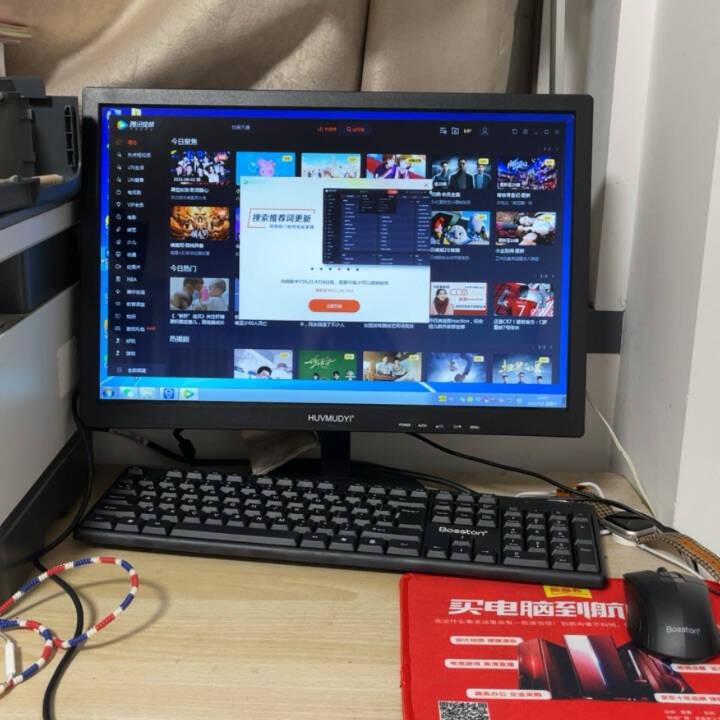 航向者英特尔i5升酷睿i7/八核十核强芯/4G独显/16G台式电脑主机DIY组装机全套游戏企业办公电脑主机高端电竞套餐四》i9级八核丨16G丨4G电竞独显
