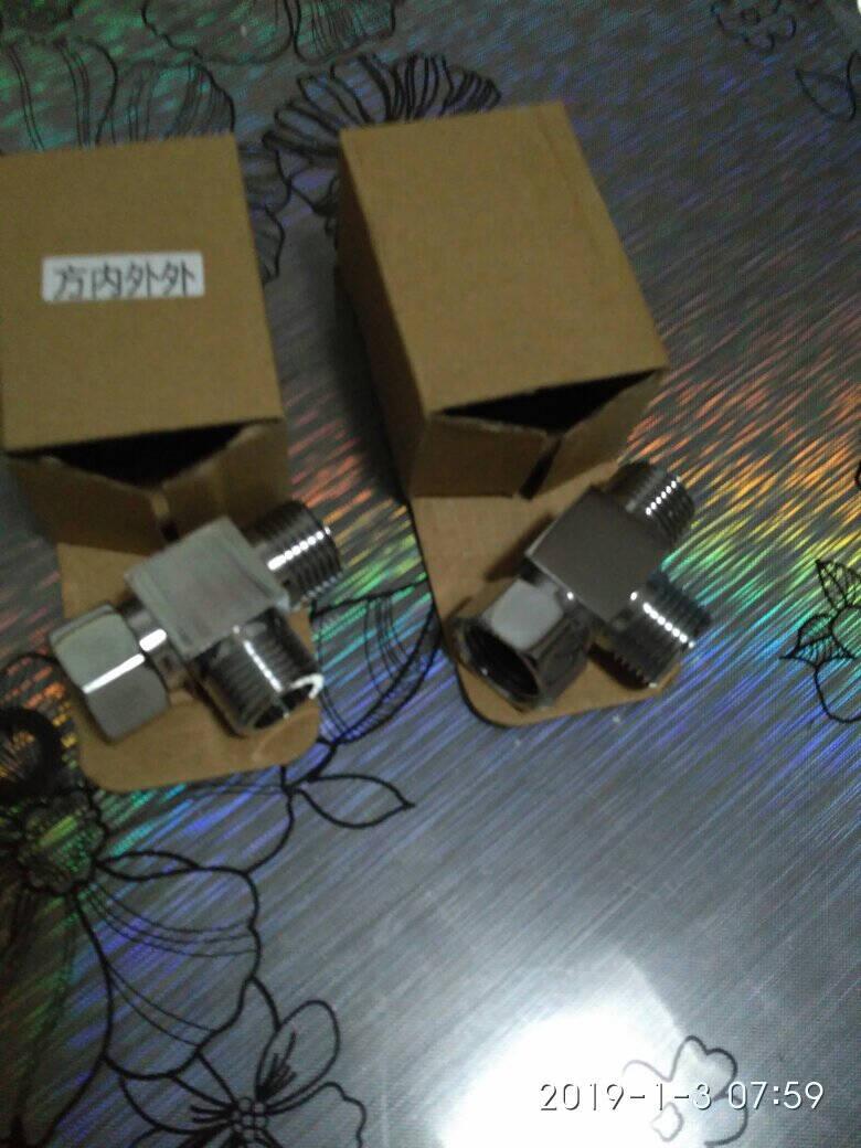 特路4分全铜带活接三通角阀水嘴一分两路分路器一进二出内丝外丝转换接头分水阀分水器接头4分【三外丝】三通