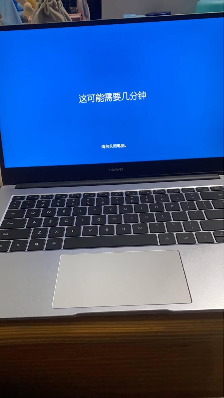 华为笔记本电脑MateBookD142021款14英寸11代酷睿I7集显16G+512G轻薄本/护眼全面屏/多屏协同银