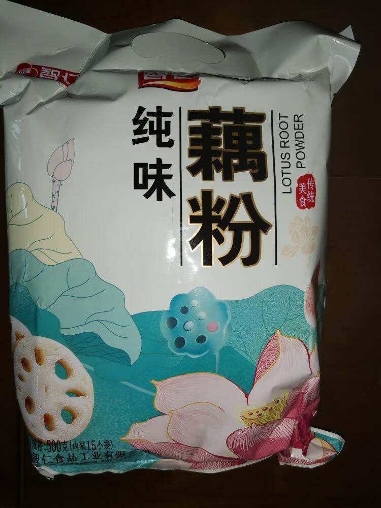 智仁纯味藕粉独立包装500g口感爽滑传统西湖藕粉味纯藕粉纯味藕粉500g