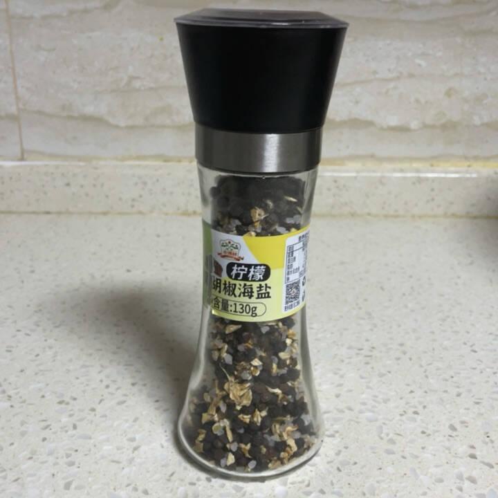 吉得利海盐黑胡椒粒研磨瓶158g低脂酱料健身餐鸡胸肉调料西餐牛排调料烧烤调料