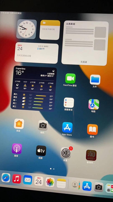 AppleiPad10.2英寸平板电脑2021年新款(64GBWLAN版/A13芯片/1200万像素/iPadOSMK2K3CH/A)深空灰色